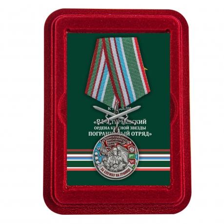 Памятная медаль За службу в Термезском пограничном отряде - в футляре