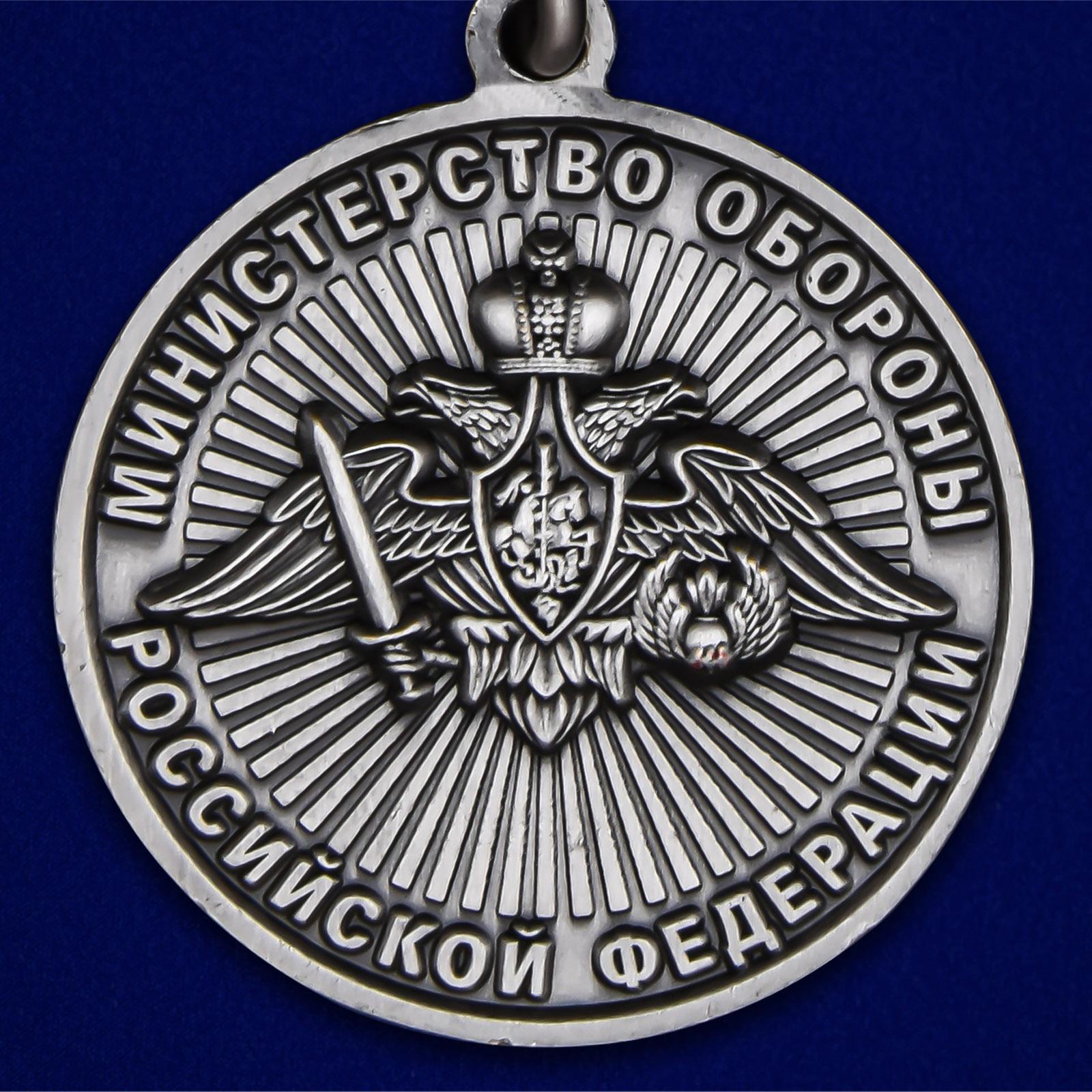 Памятная медаль За службу в ВДВ - выгодная цена