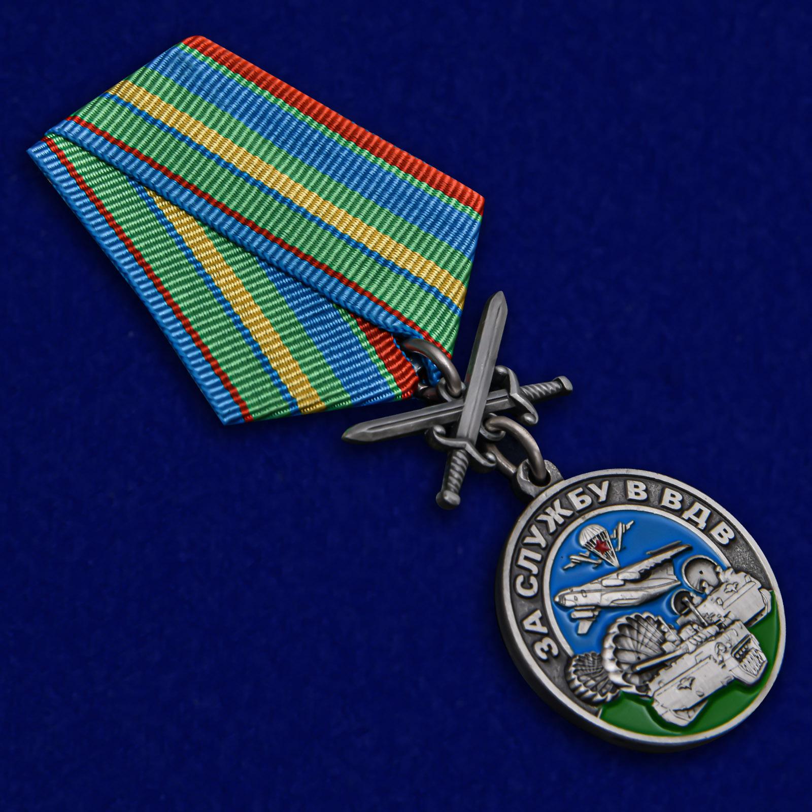 Купить медаль За службу в ВДВ