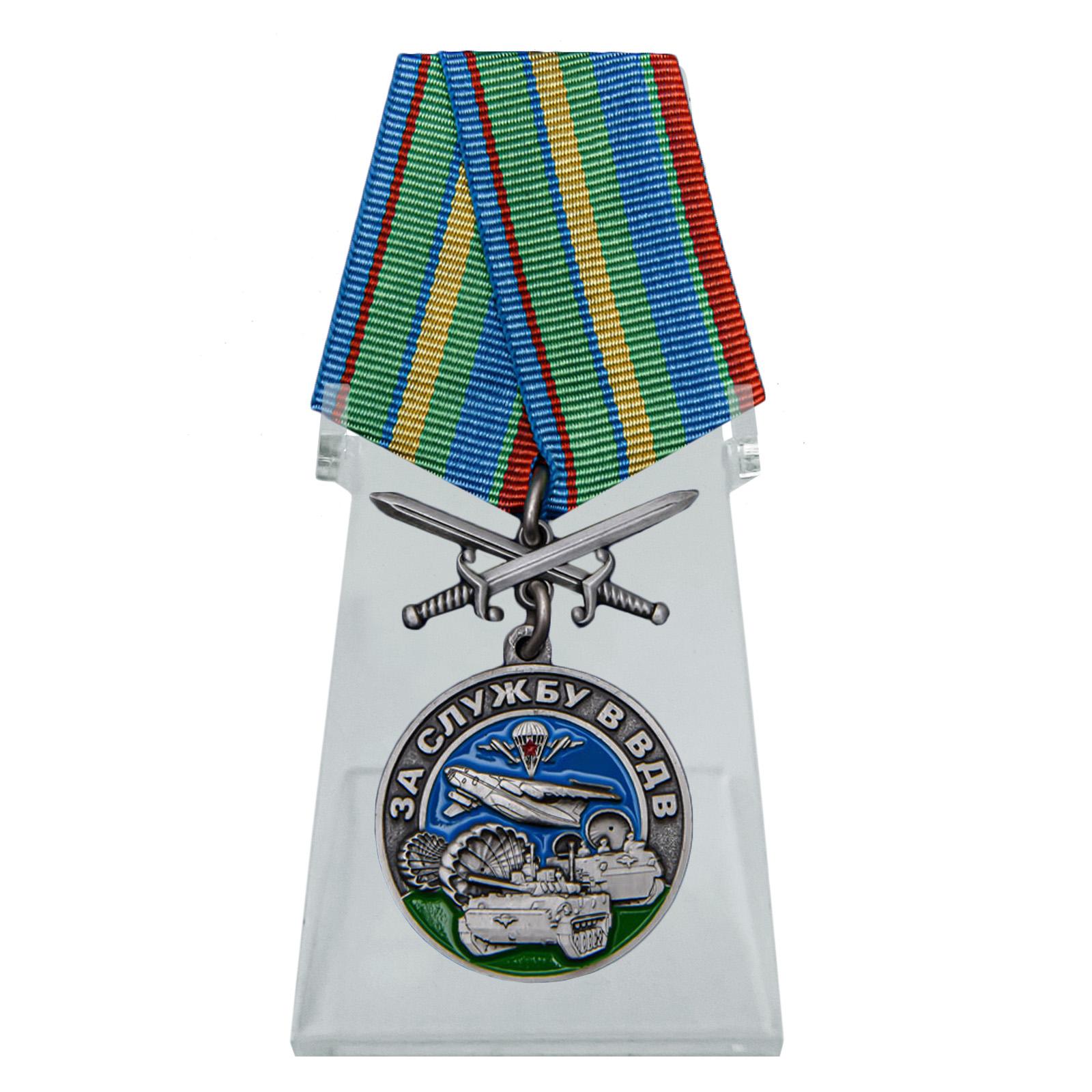 Памятная медаль За службу в ВДВ на подставке