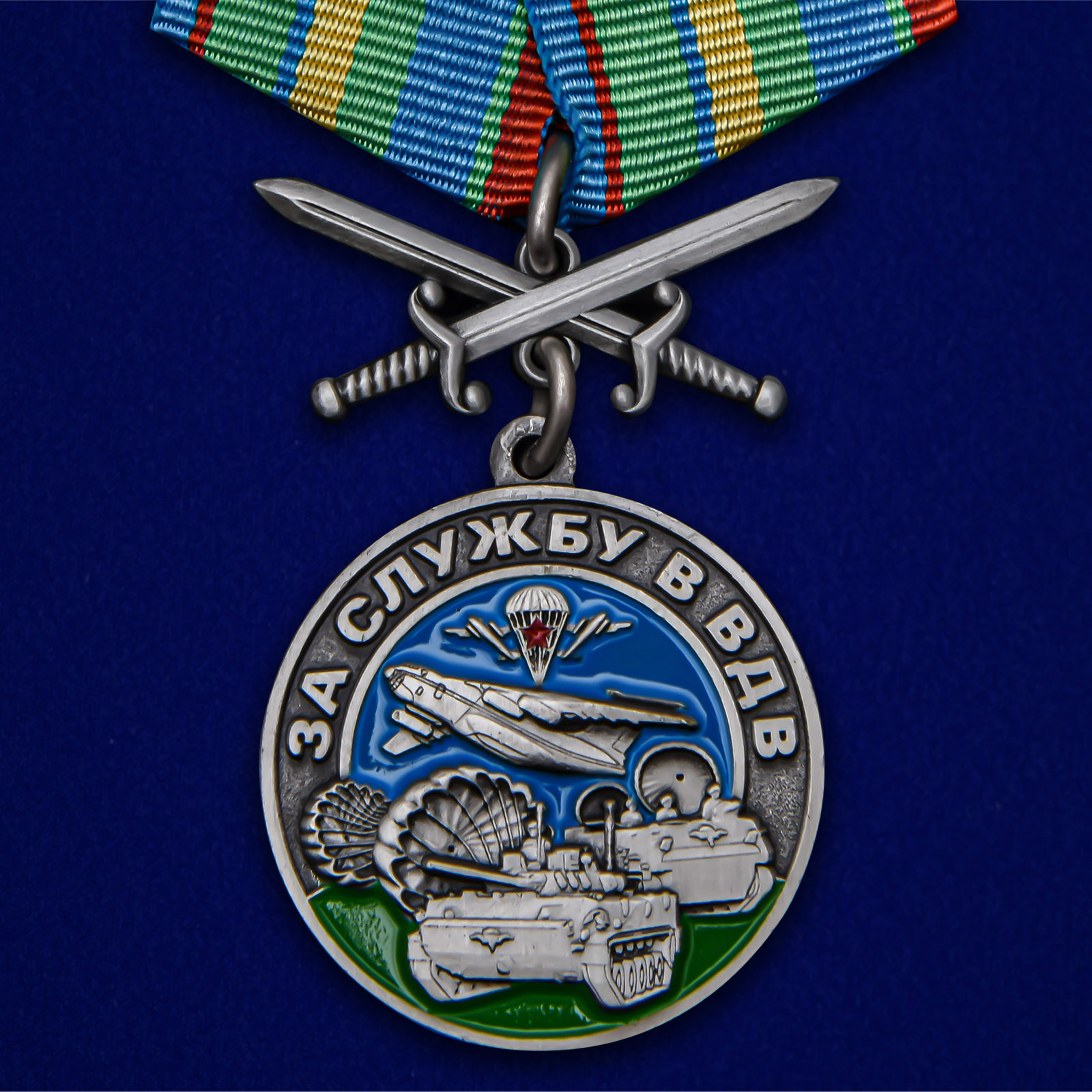 Купить медаль За службу в ВДВ на подставке онлайн выгодно
