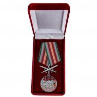 """Памятная медаль """"За службу в Владикавказском пограничном отряде"""