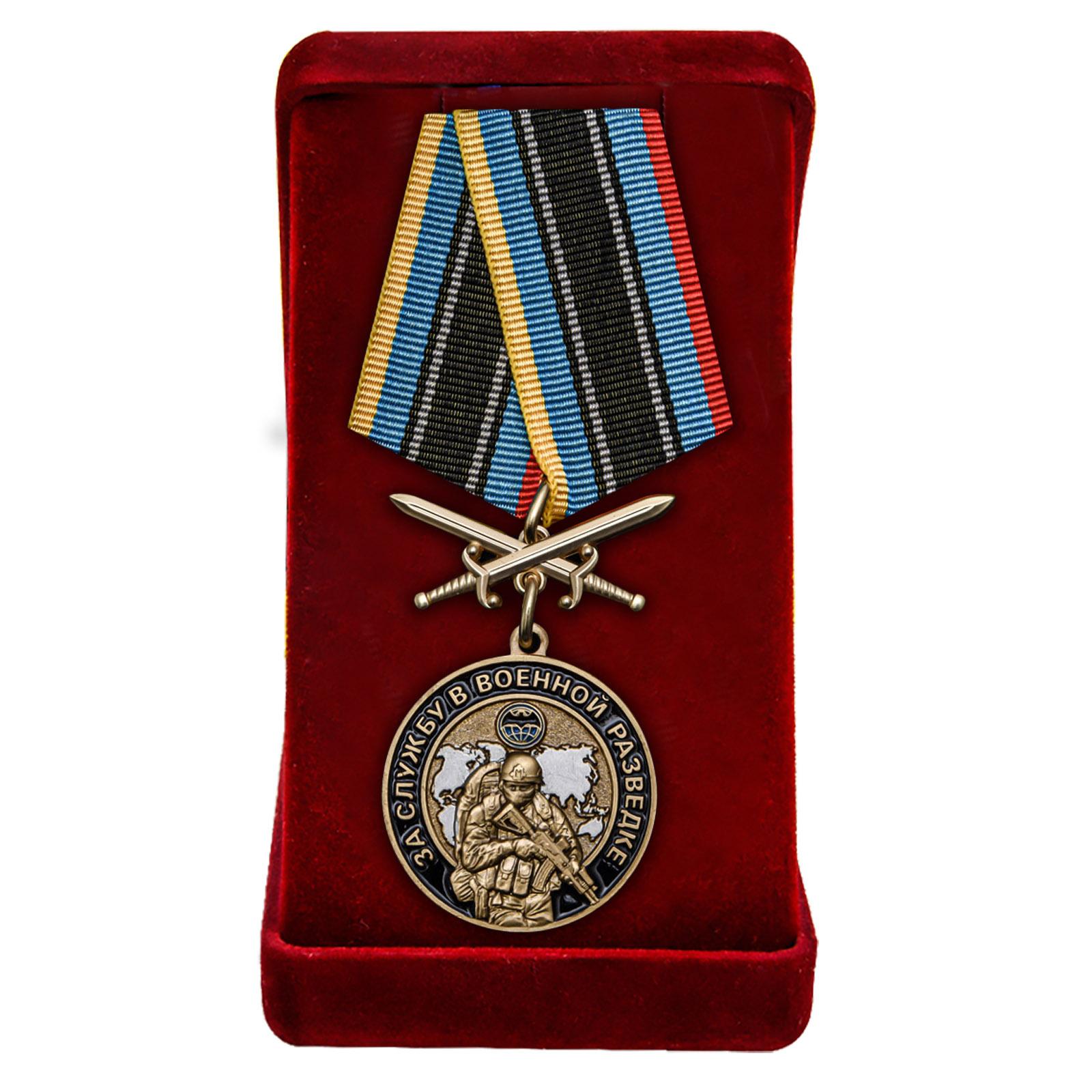 Купить медаль За службу в Военной разведке оптом или в розницу