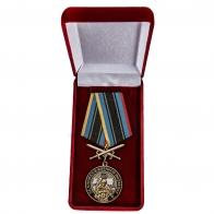 Памятная медаль За службу в Военной разведке - в футляре