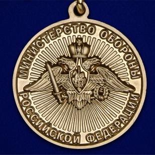 Памятная медаль За службу в войсках РЭБ - в Военпро