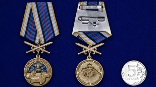 Памятная медаль За службу в войсках РЭБ - сравнительный размер