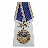 Памятная медаль За службу в войсках РЭБ на подставке