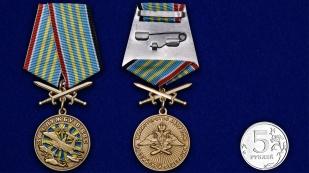 """Памятная медаль """"За службу в ВВС"""" - сравнительный размер"""