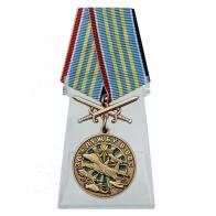 Памятная медаль За службу в ВВС на подставке