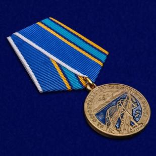 Памятная медаль За строительство Крымского моста - общий вид