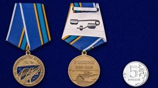 Памятная медаль За строительство Крымского моста - сравнительный вид