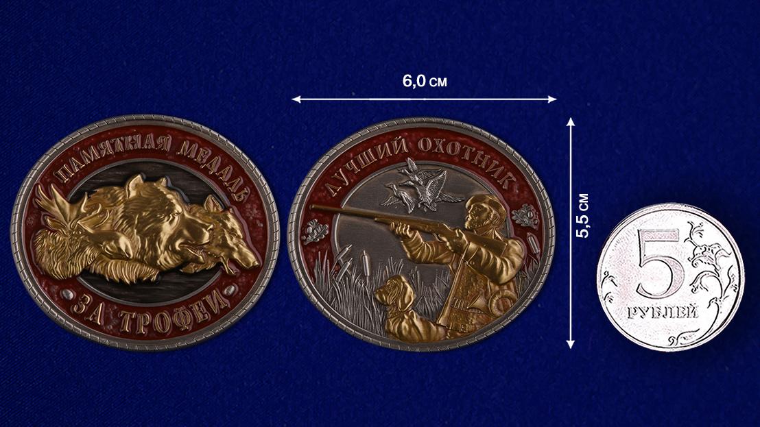 """Памятная медаль """"За трофеи"""" - размер"""