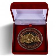 """Памятная медаль""""За трофеи в футляре"""