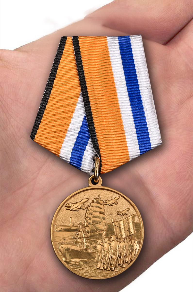 Памятная медаль За участие в Главном военно-морском параде - вид на ладони