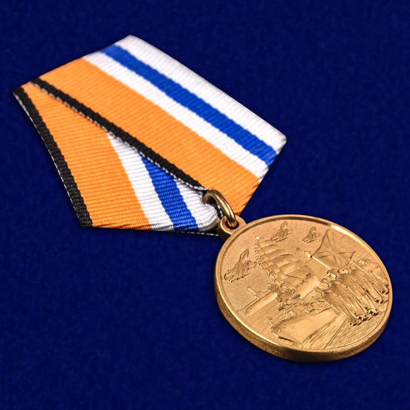 Памятная медаль За участие в Главном военно-морском параде - общий вид