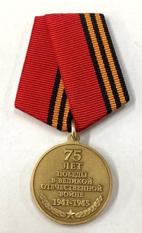 Памятная медаль «За участие в параде. День Победы»
