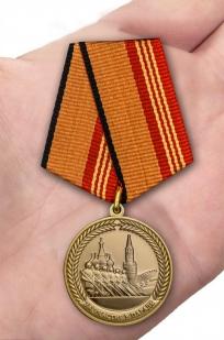 Памятная медаль За участие в параде в День Победы - вид на ладони