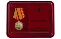 Памятная медаль За участие в параде в День Победы