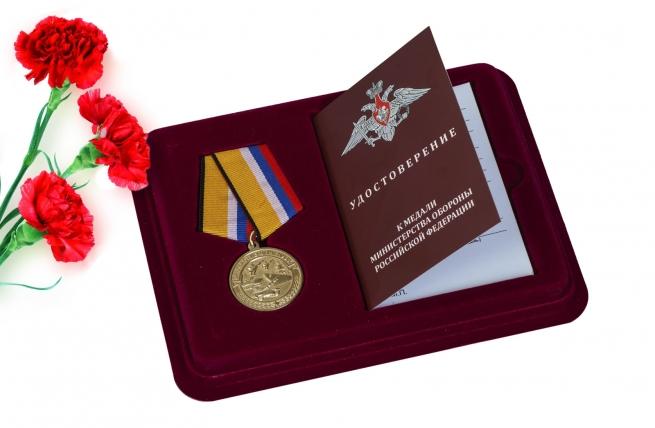 Памятная медаль За участие в учениях МО РФ