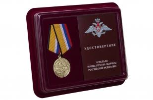 Памятная медаль За участие в учениях МО РФ - в футляре с удостоверением