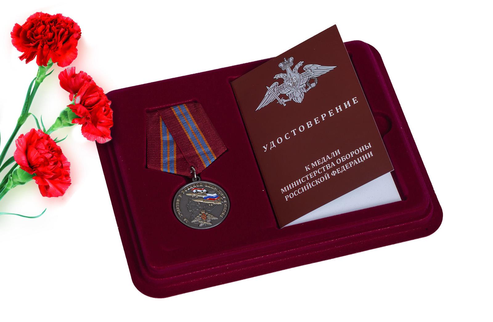 Купить памятную медаль За участие в военной операции в Сирии с доставкой в ваш город