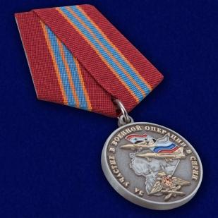 Памятная медаль За участие в военной операции в Сирии - общий вид