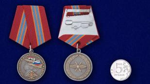Памятная медаль За участие в военной операции в Сирии - сравнительный вид