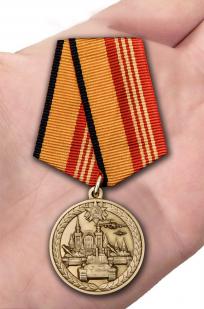 Памятная медаль За участие в военном параде в ознаменование 75-летия Победы в ВОВ МО РФ - вид на ладони