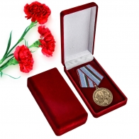 Памятная медаль За укрепление братства по оружию НРБ