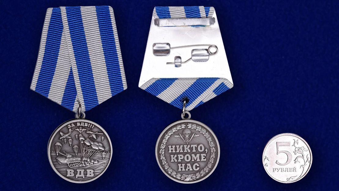 Памятная медаль За ВДВ! в бордовом футляре - сравнительный вид