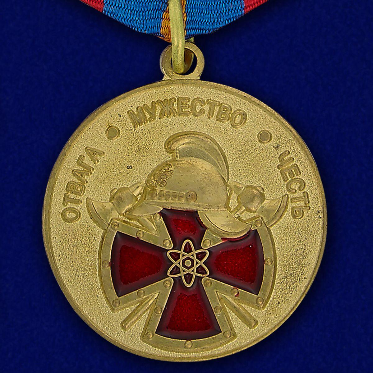 Памятная медаль За вклад в пожарную безопасность государственных объектов