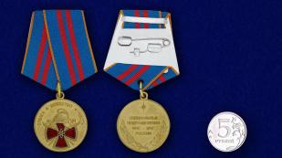 Памятная медаль За вклад в пожарную безопасность государственных объектов - сравнительный вид
