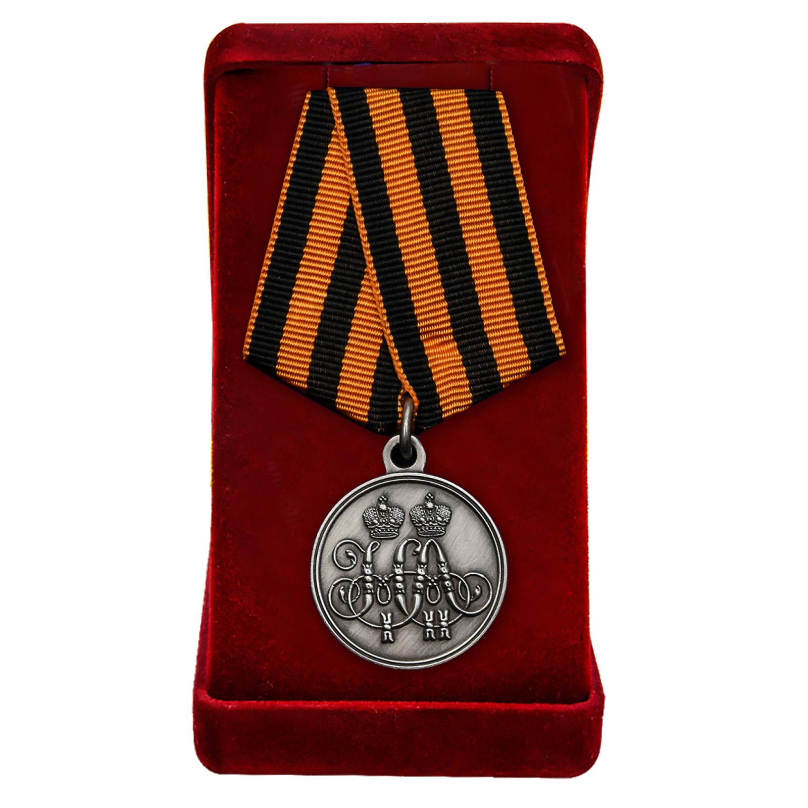 Купить памятную медаль За защиту Севастополя 1854-1855 гг в подарок