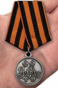 Памятная медаль За защиту Севастополя 1854-1855 гг - вид на ладони
