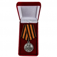 Памятная медаль За защиту Севастополя 1854-1855 гг - в футляре