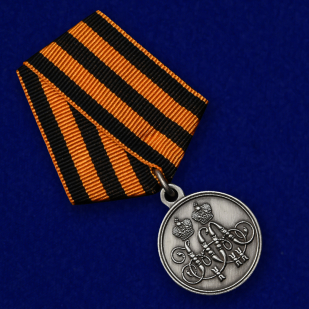 Памятная медаль За защиту Севастополя 1854-1855 гг - общий вид