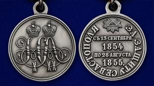 Памятная медаль За защиту Севастополя 1854-1855 гг - аверс и реверс