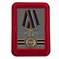 Памятная медаль За заслуги Охрана - в футляре