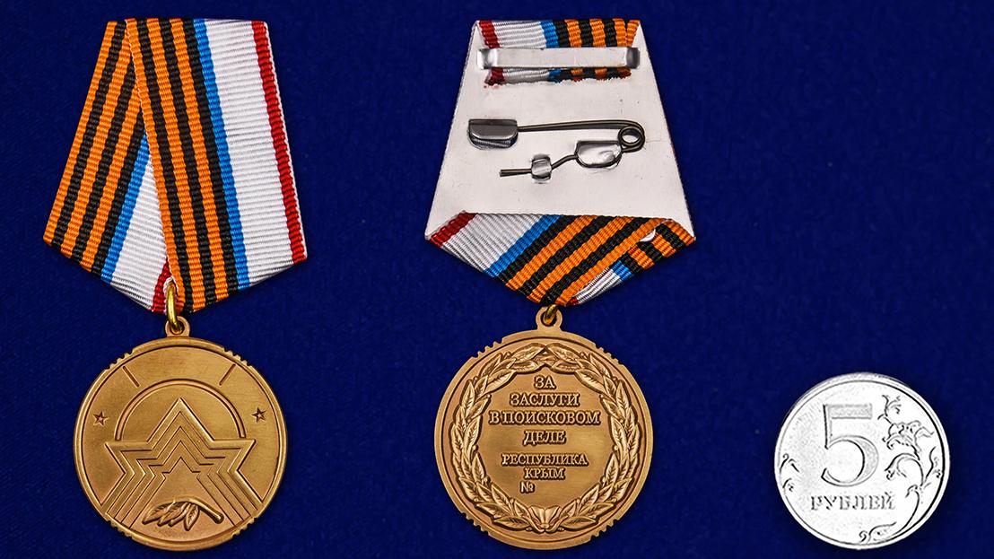 Памятная медаль За заслуги в поисковом деле (Республика Крым) - сравнительный вид