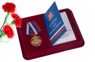 Памятная медаль Защитнику Отечества 23 февраля