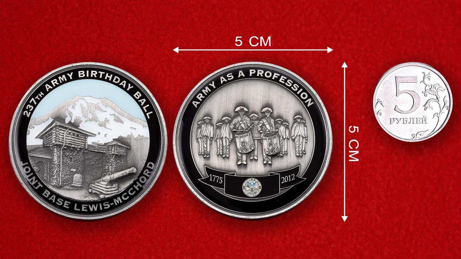 """Памятная монета """"237 лет армии США"""""""