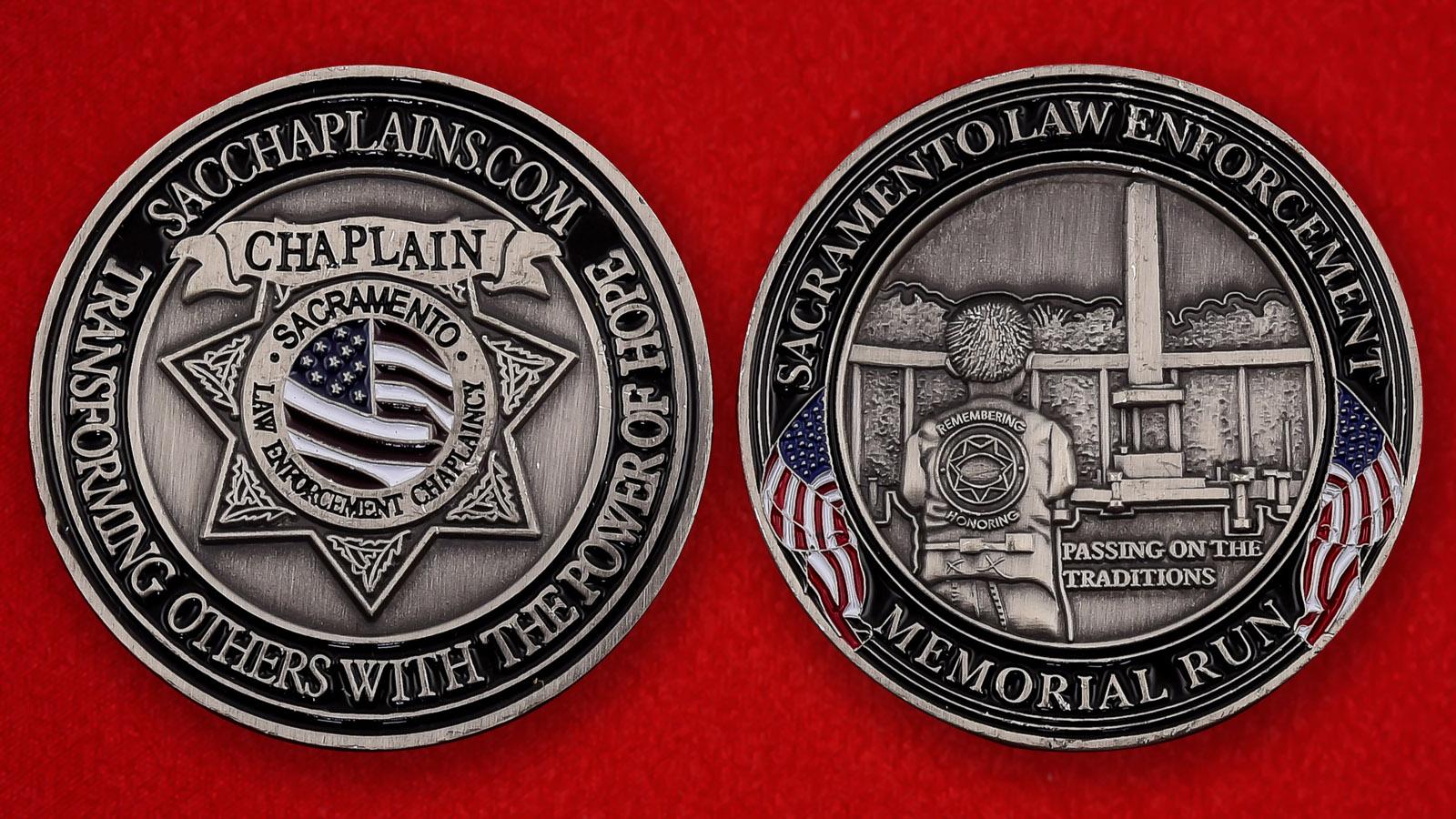 Памятная монета благотворительной организации священнослужителей правоохранительных органов Сакраменто