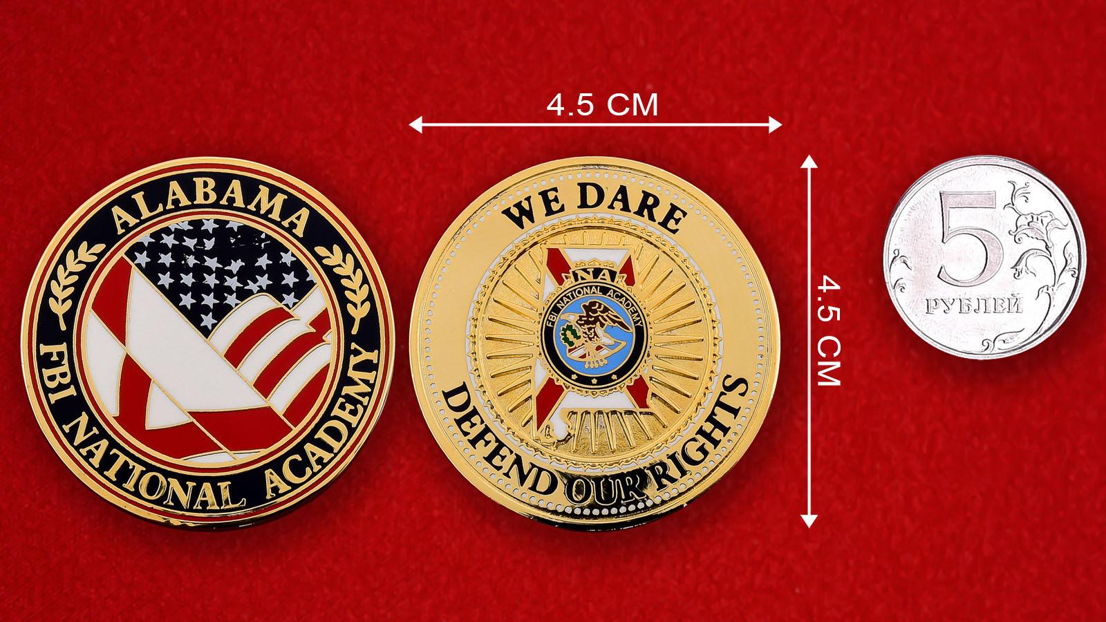 """Памятная монета """"Национальная академия ФБР, штат Алабама"""""""