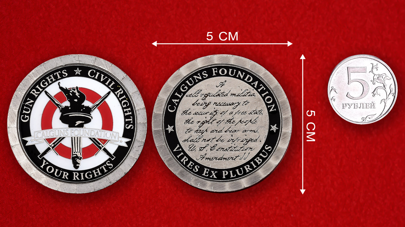 "Памятная монета США ""Calguns Foundation"""