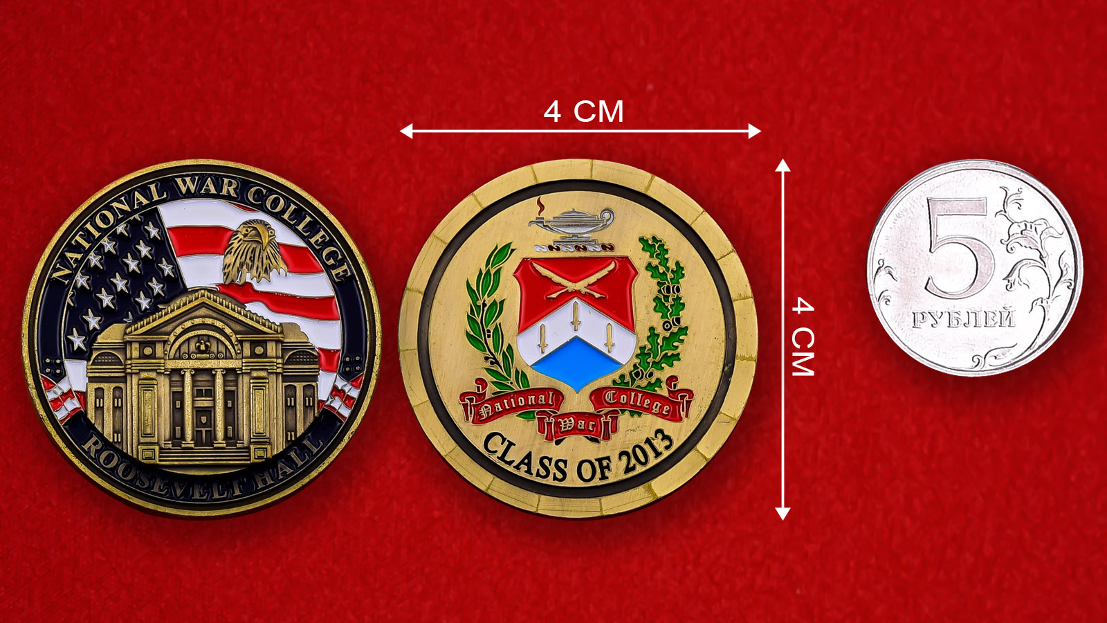 """Памятная монета США """"Национальный военный колледж Roosevelt Hall"""""""