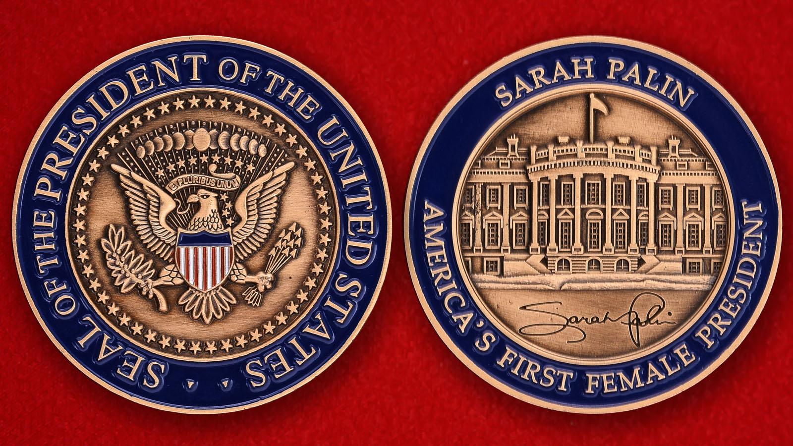 """Памятная монета в честь выхода книги Сары Пейлин """"Шанс стать первой женщиной-Президентом Америки"""""""