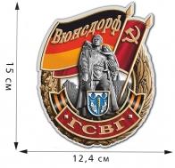 """Памятная наклейка ГСВГ """"Вюнсдорф"""""""