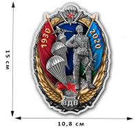 Памятная наклейка к 90-летию ВДВ