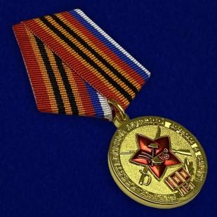 """Памятная юбилейная медаль """"100 лет Рабоче-крестьянской Красной Армии и Флоту"""""""