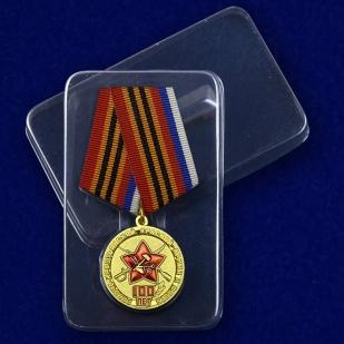 Медаль100 лет Рабоче-Крестьянской Армии - в пластиковом футляре
